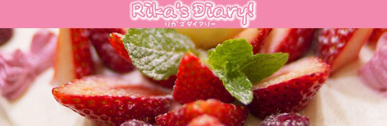 Rika's Diary
